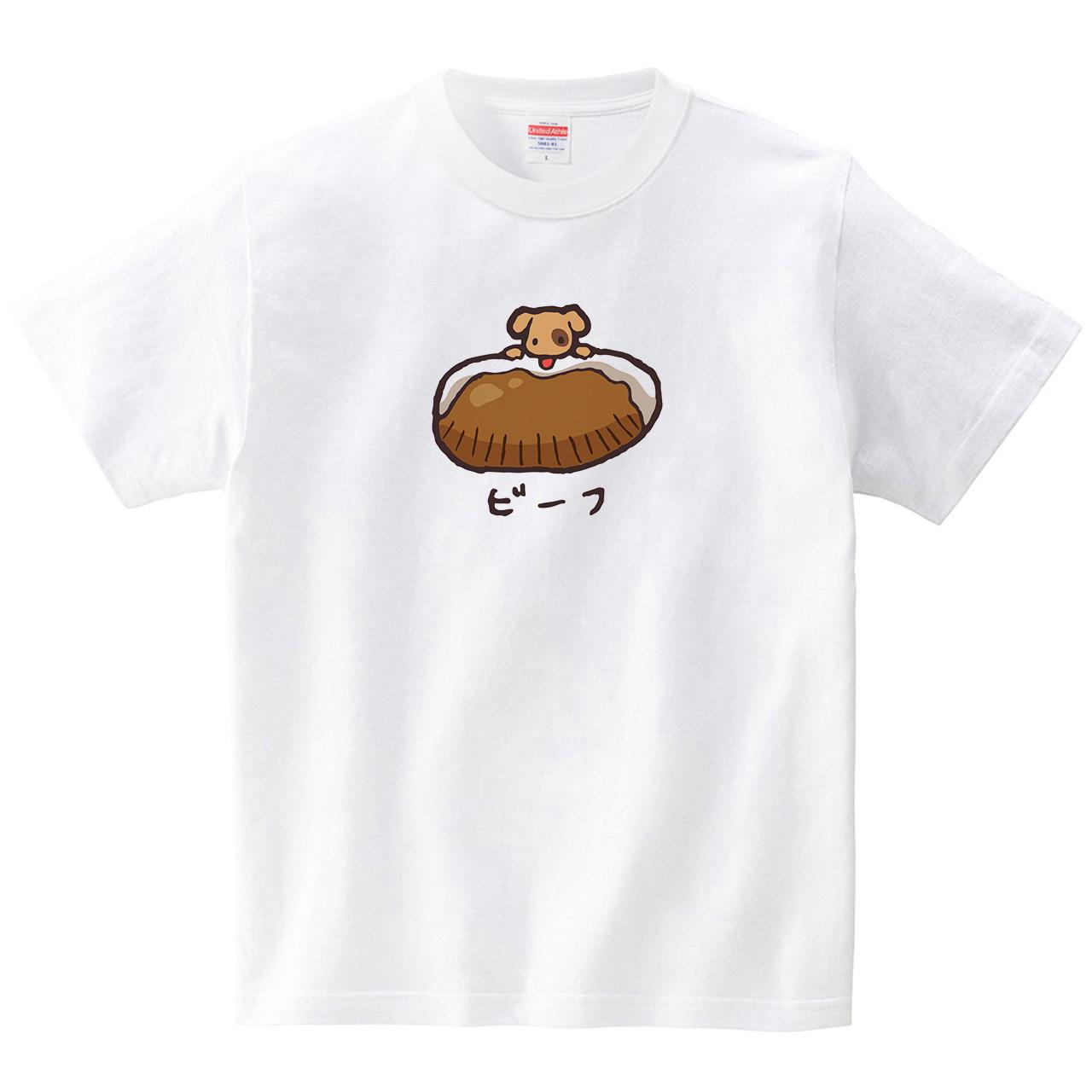 わんことビーフ(Tシャツ・ホワイト)(あずき*)
