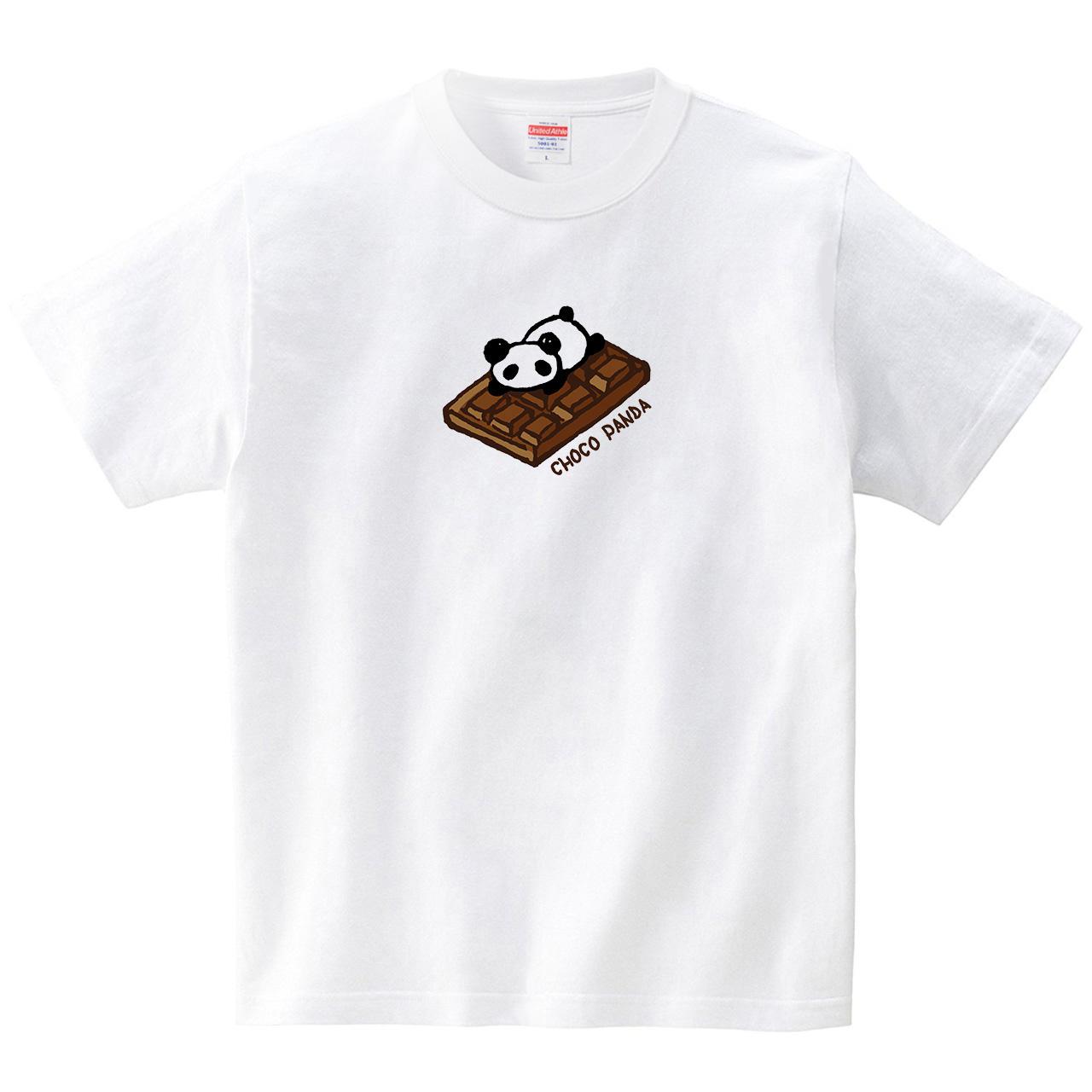チョコパンダ(Tシャツ・ホワイト)(あずき*)