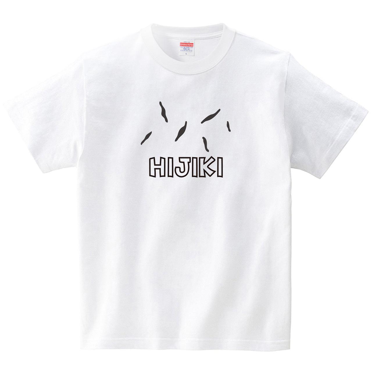 ひじき君たち(Tシャツ・ホワイト)(CHATON_CATON_T)