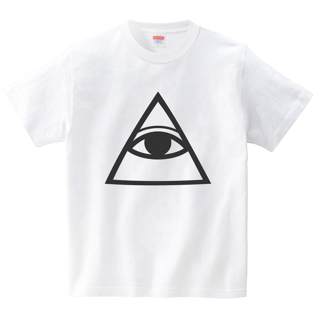 全てを見通す目(Tシャツ・ホワイト)(犬田猫三郎)