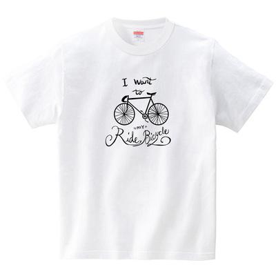 自転車(Tシャツ・ホワイト)(SUMIRE)
