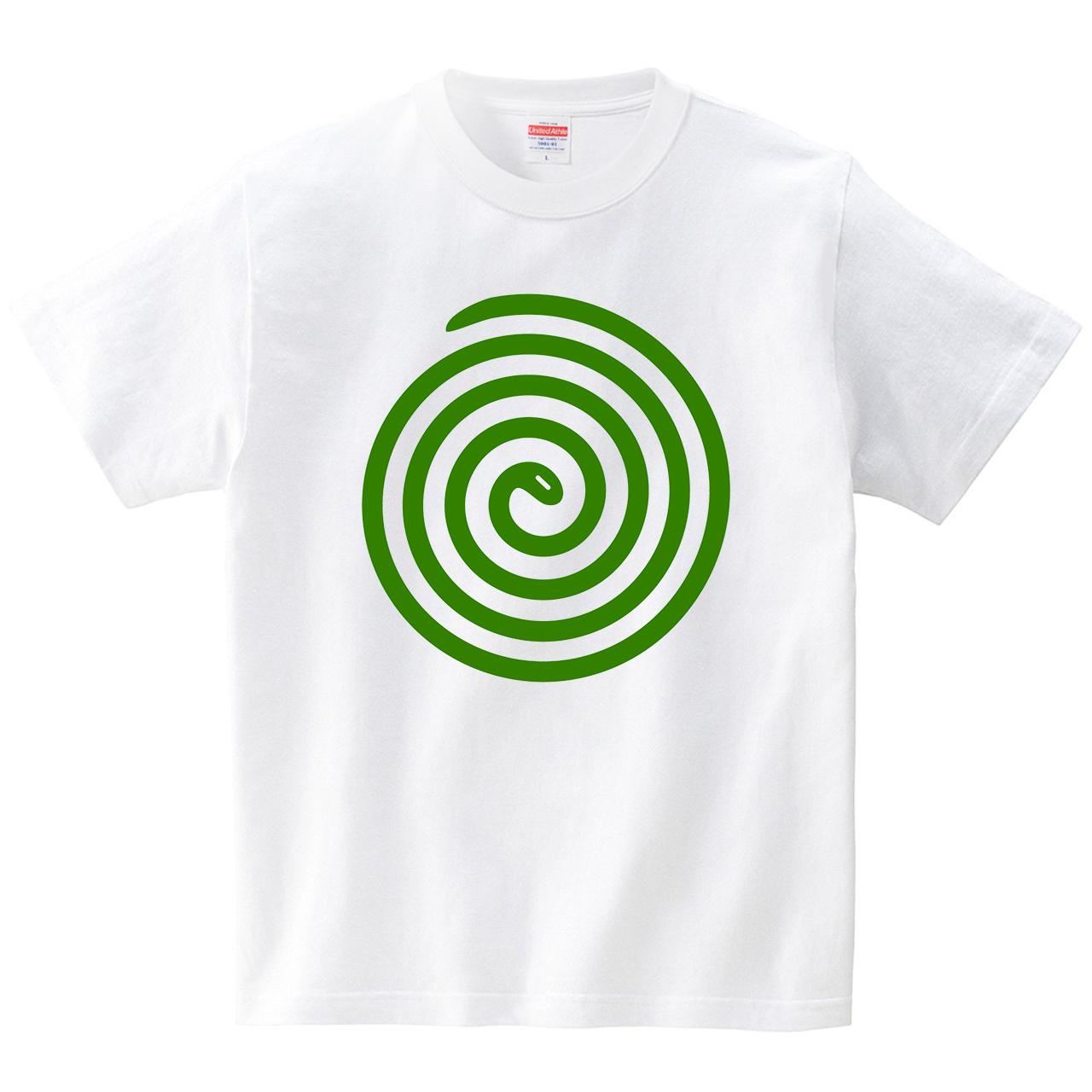 蚊取り線香(Tシャツ・ホワイト)(犬田猫三郎)