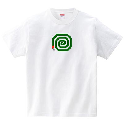 ドットで蚊取り線香(Tシャツ・ホワイト)(犬田猫三郎)