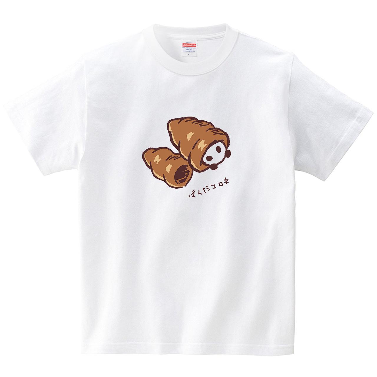 ぱんだコロネ(Tシャツ・ホワイト)(あずき*)