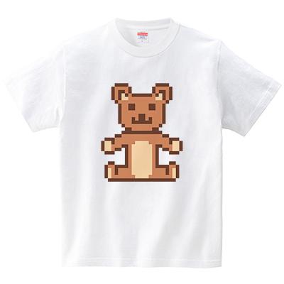 くまのぬいぐるみ(Tシャツ・ホワイト)(犬田猫三郎)