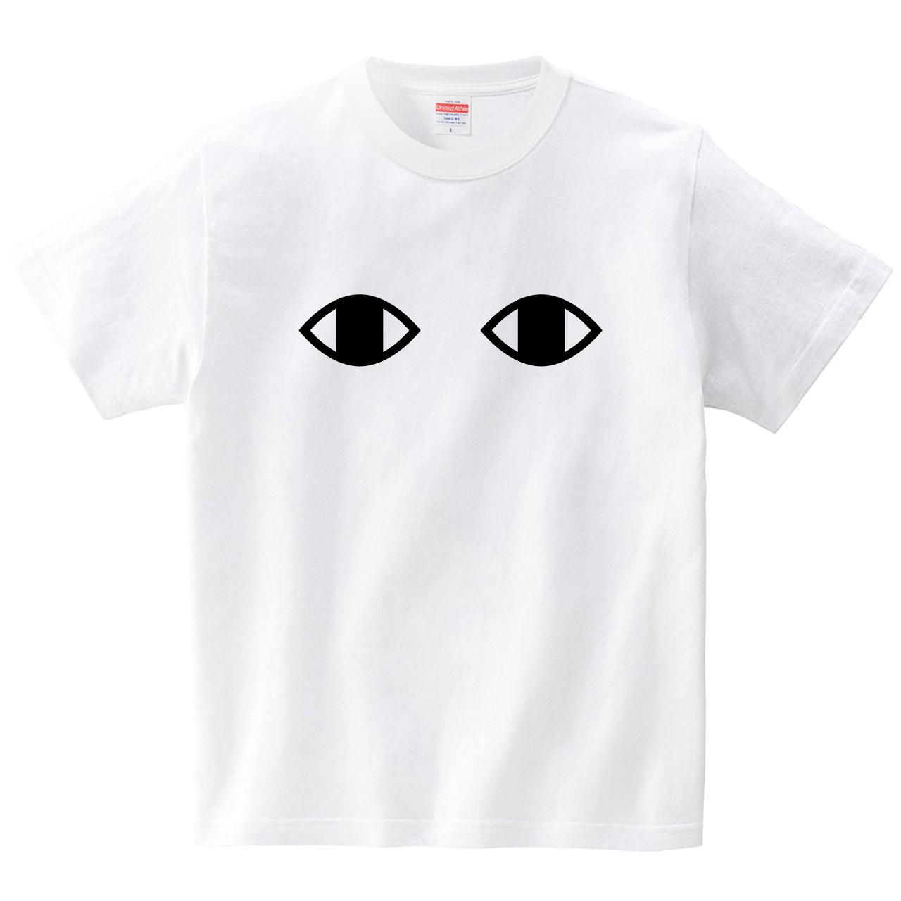 真顔アイ(Tシャツ・ホワイト)(犬田猫三郎)