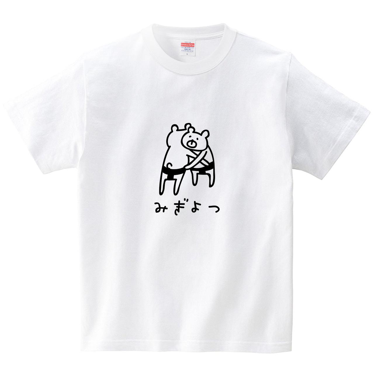右四つ(Tシャツ・ホワイト)(オワリ)