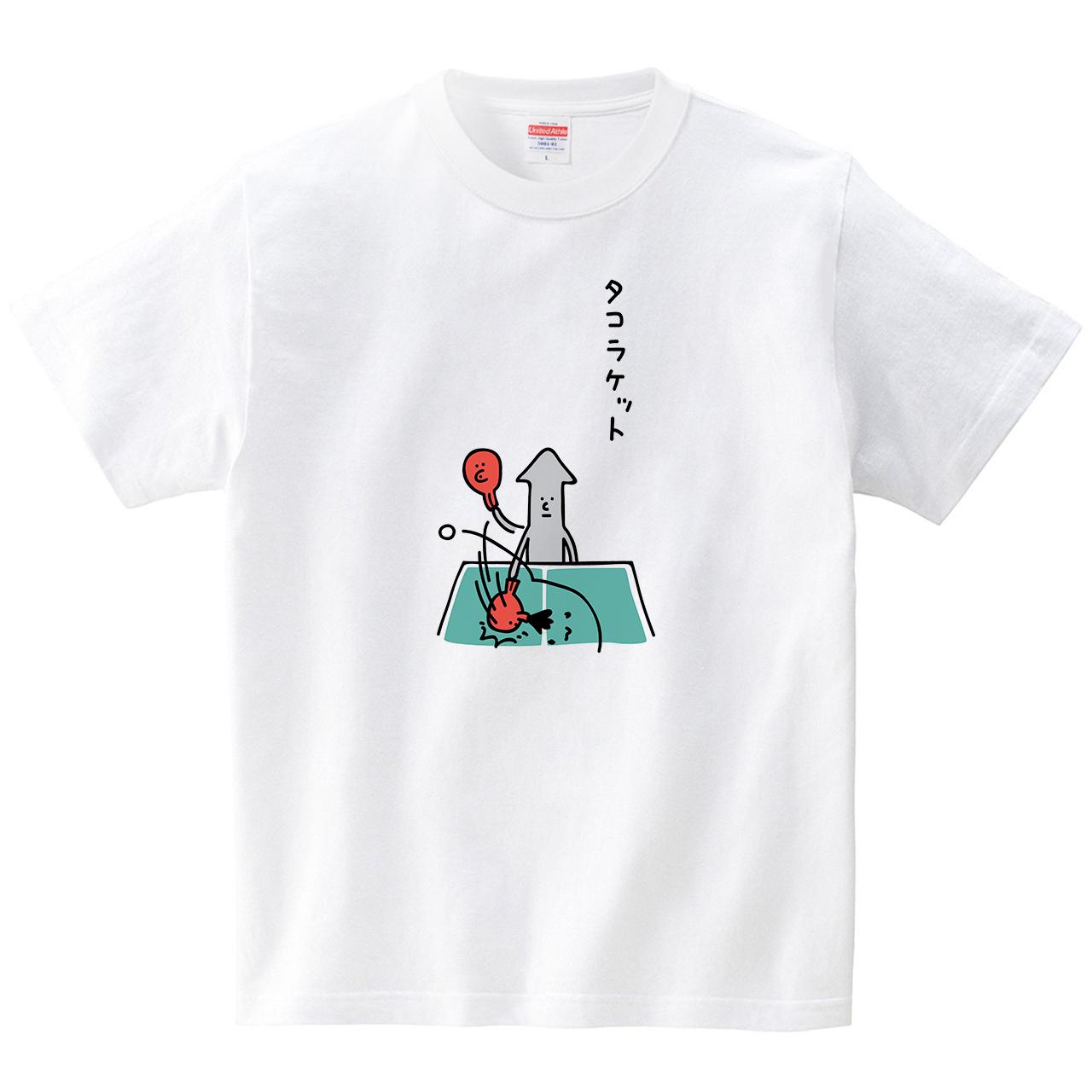 卓球のタコラケット(Tシャツ・ホワイト)(オワリ)