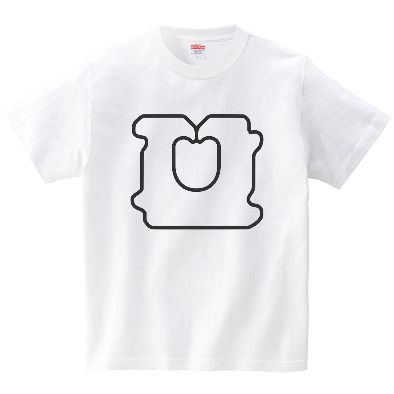 バッグクロージャー(Tシャツ・ホワイト)(犬田猫三郎)