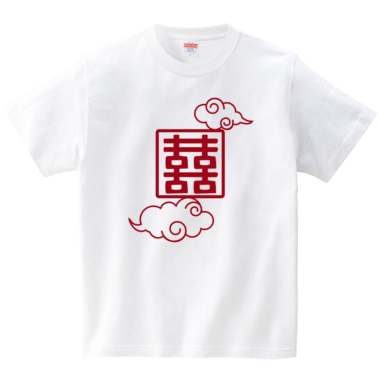 めでたいチャイニーズT(Tシャツ・ホワイト)(CHATON_CATON_T)