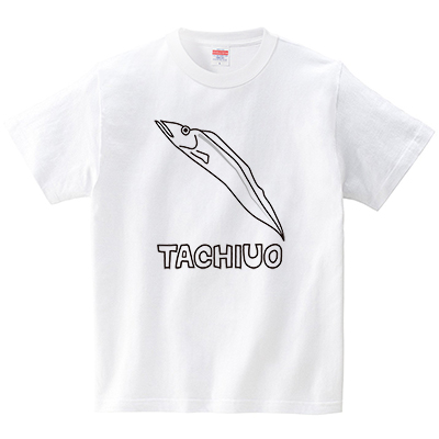たちうおさん(Tシャツ・ホワイト)(CHATON_CATON_T)