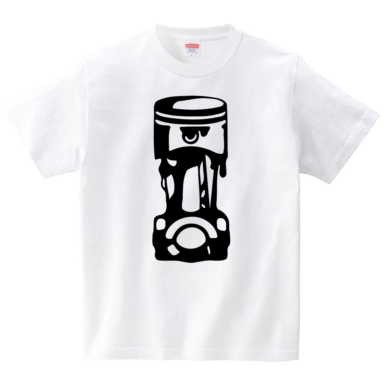 ピストン(Tシャツ・ホワイト)(犬田猫三郎)