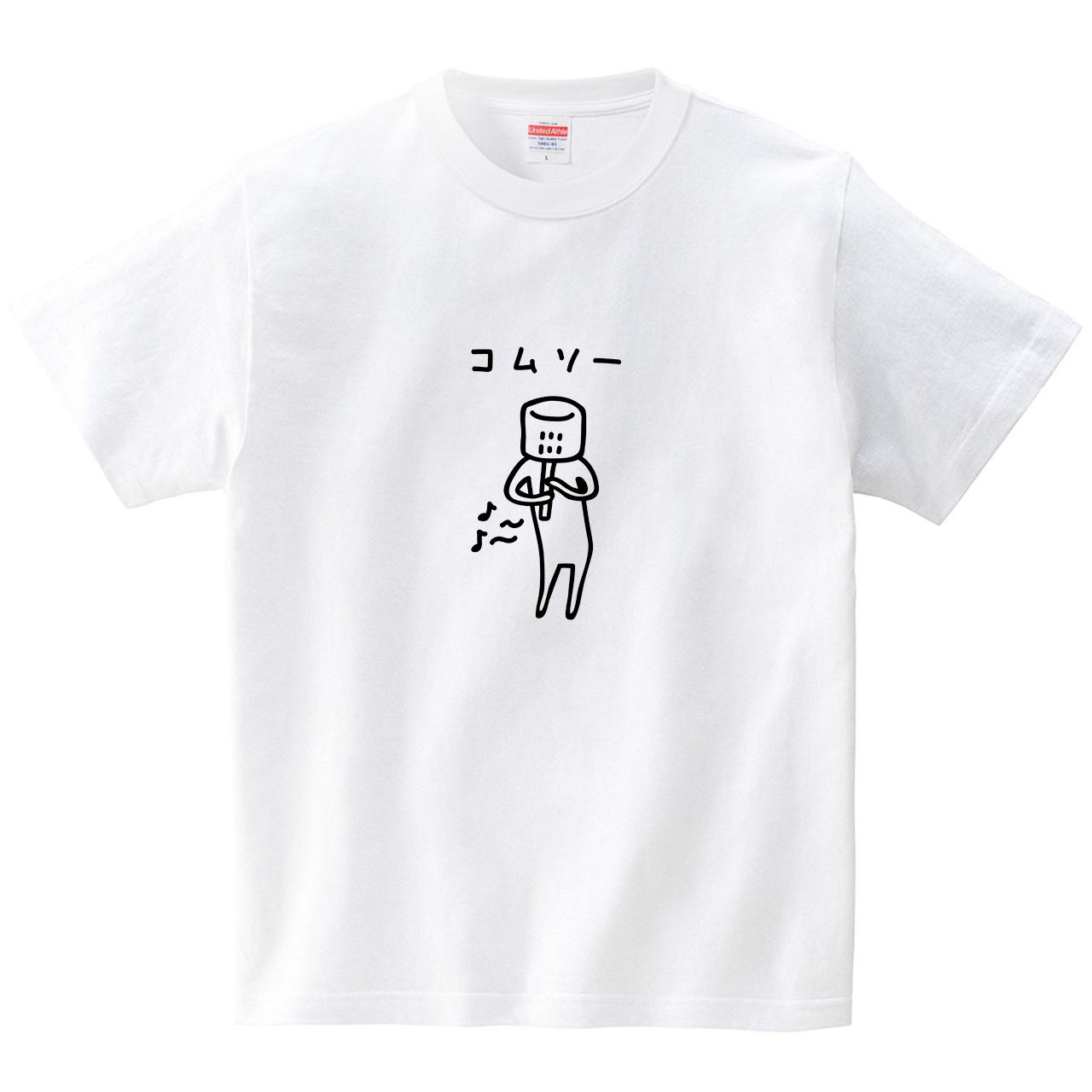 ゆるゆる虚無僧(Tシャツ・ホワイト)(オワリ)