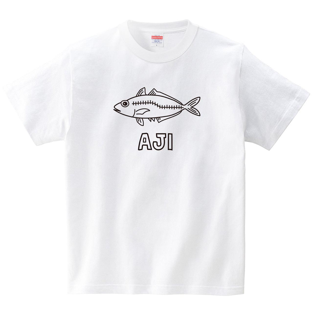 鯵さん(Tシャツ・ホワイト)(CHATON_CATON_T)