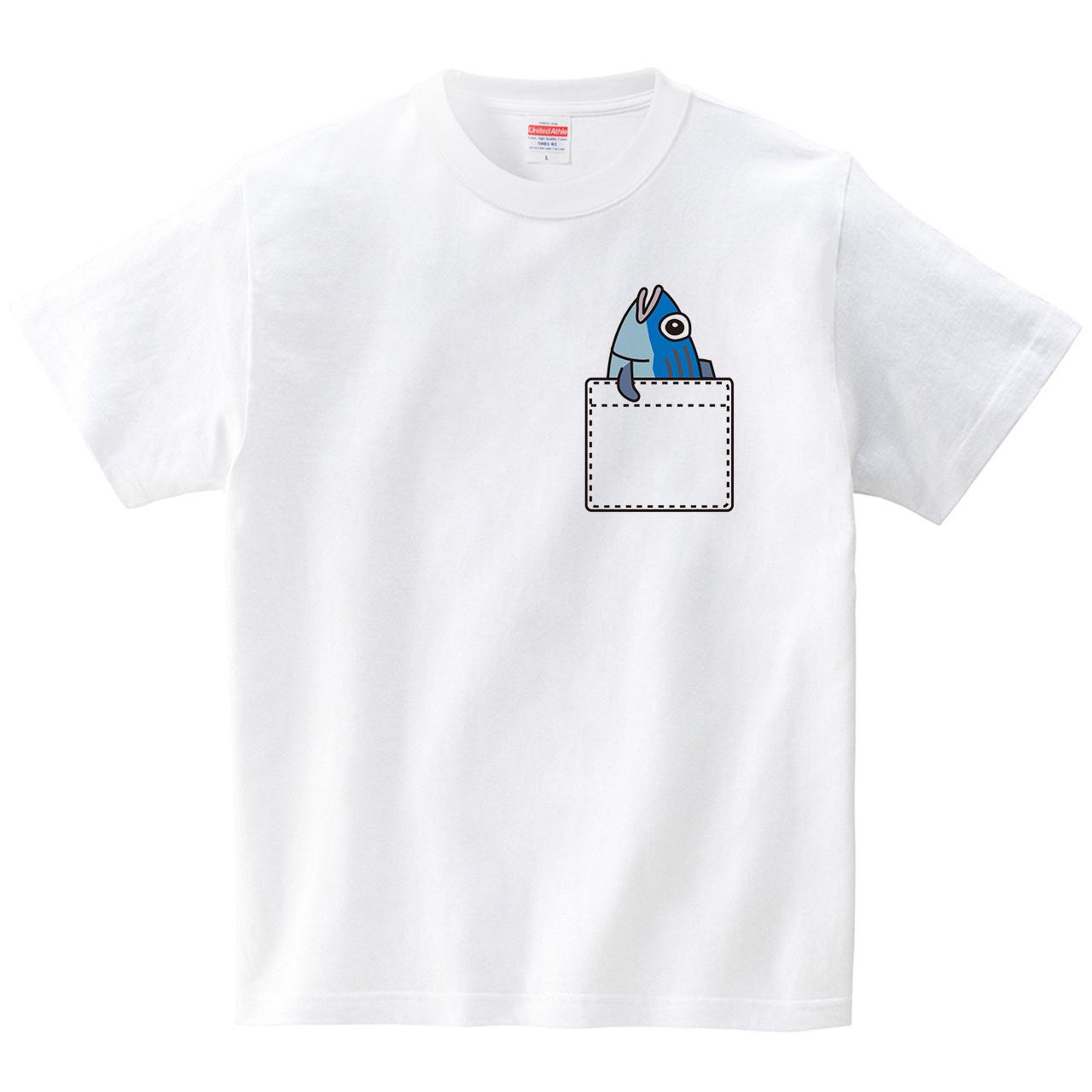 ポケットから魚(Tシャツ・ホワイト)(CHATON_CATON_T)