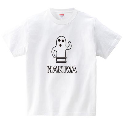 埴輪のハニーさん(Tシャツ・ホワイト)(CHATON_CATON_T)