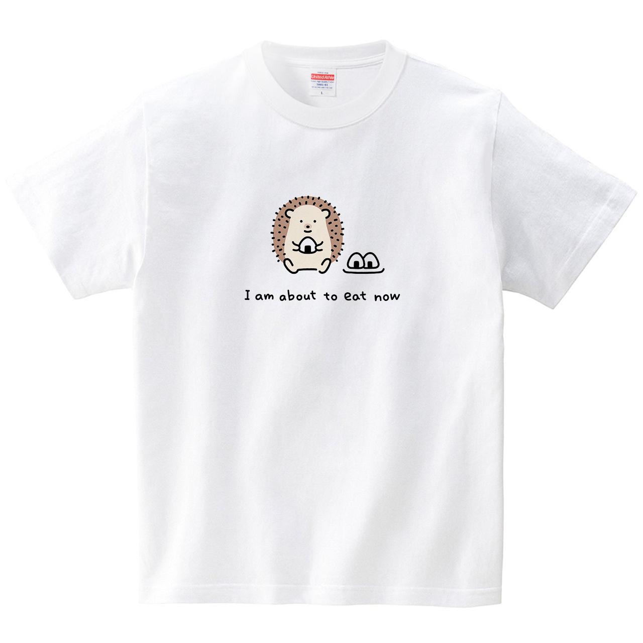 ハリネズミとおにぎり(Tシャツ・ホワイト)(tsukamotojunko)