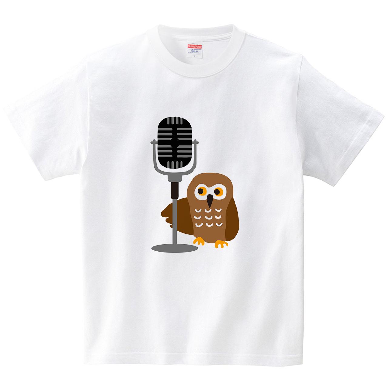 マイクとフクロウ(Tシャツ・ホワイト)(CHATON_CATON_T)