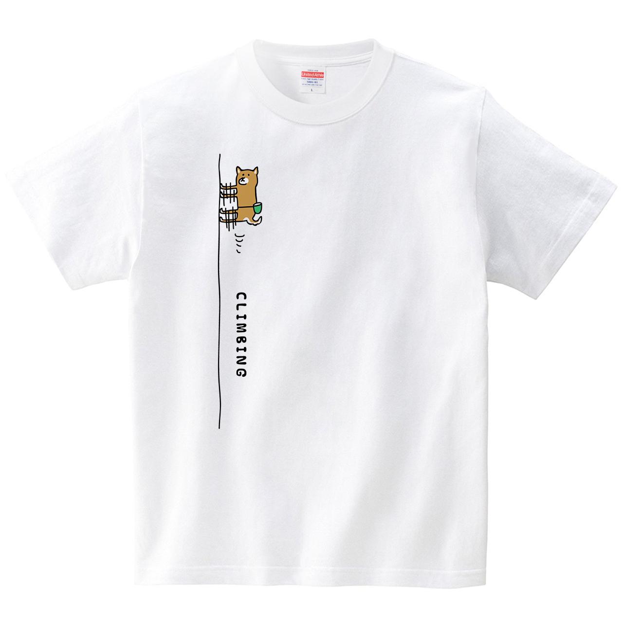 柴犬クライミング(Tシャツ・ホワイト)(オワリ)
