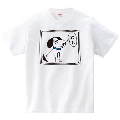 犬はワン(Tシャツ・ホワイト)(CHATON_CATON_T)