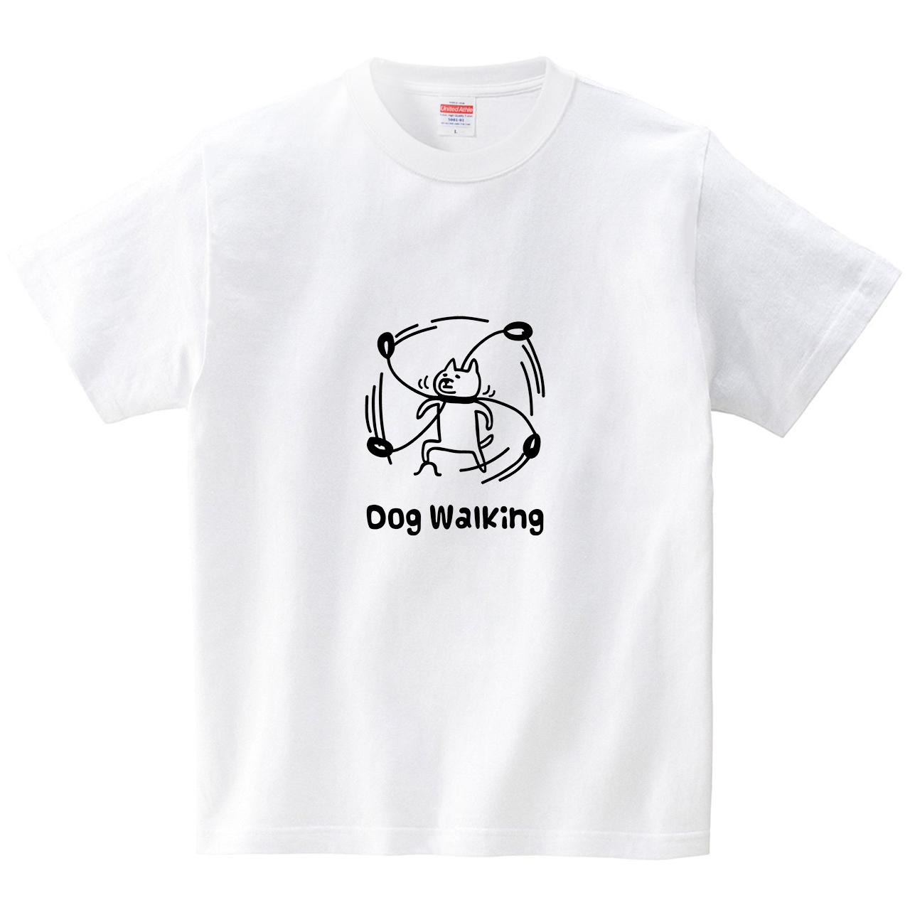 愛犬との散歩前(Tシャツ・ホワイト)(オワリ)