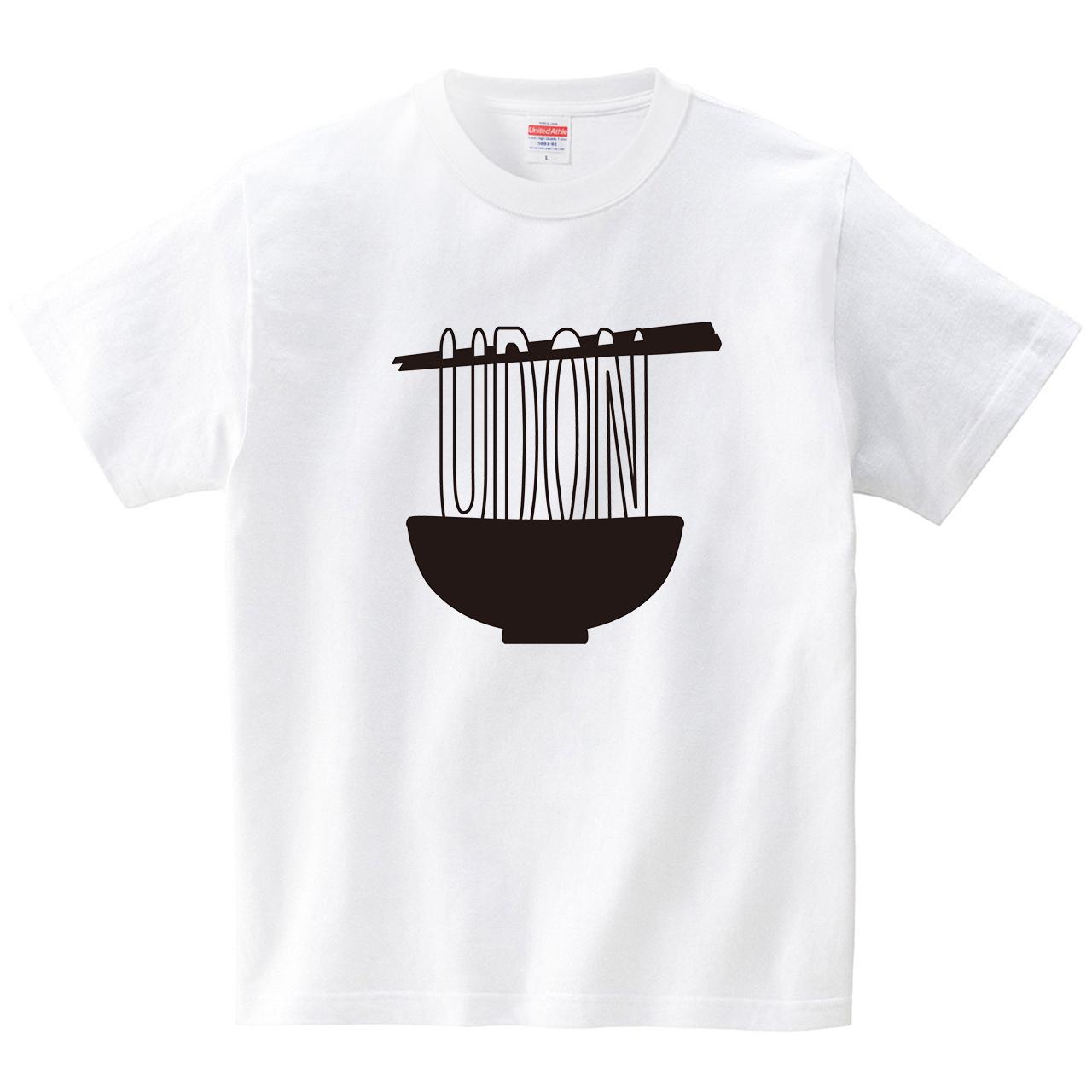 うどんでうどん(Tシャツ・ホワイト)(CHATON_CATON_T)