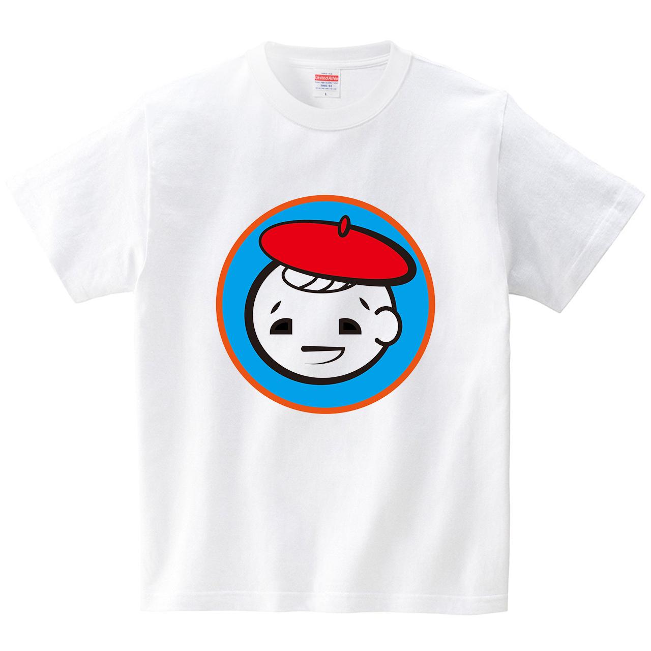 ベレー帽ぼうや(Tシャツ・ホワイト)(アシタモ)