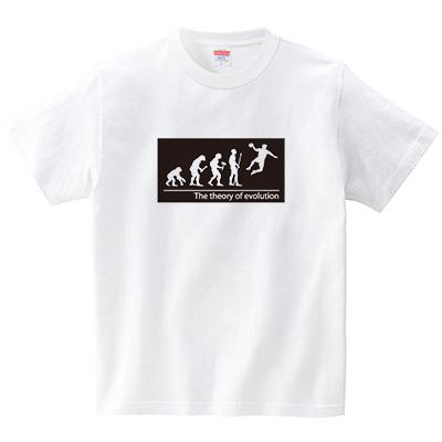 ハンドボール進化論(Tシャツ・ホワイト)(Ms Design)