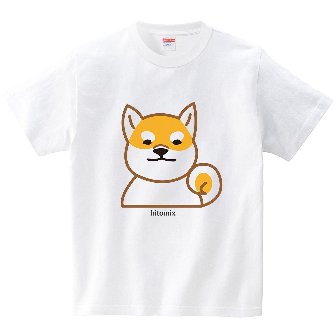 しば犬T(Tシャツ・ホワイト)(hitomix)