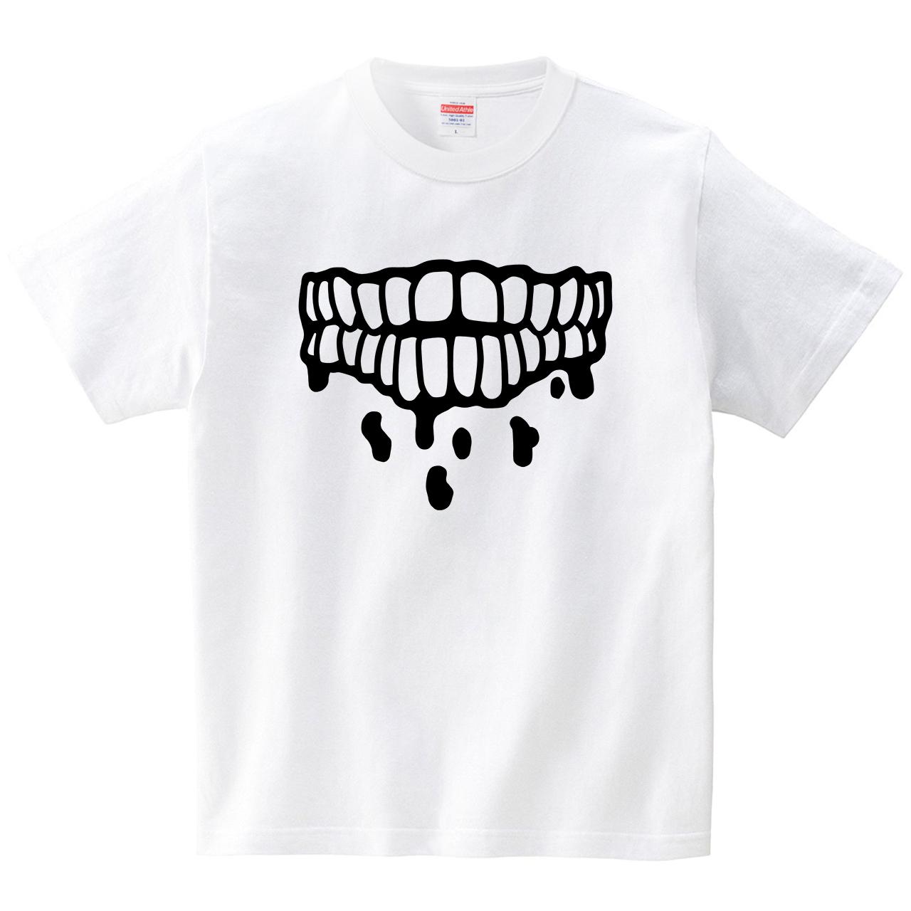 怖い閉じた口(Tシャツ・ホワイト)(犬田猫三郎)