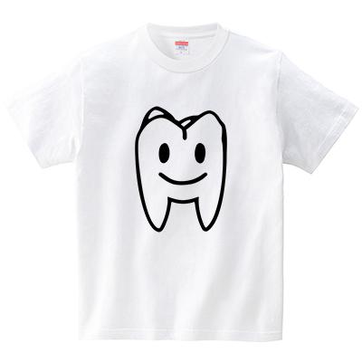 大臼歯くん(Tシャツ・ホワイト)(犬田猫三郎)
