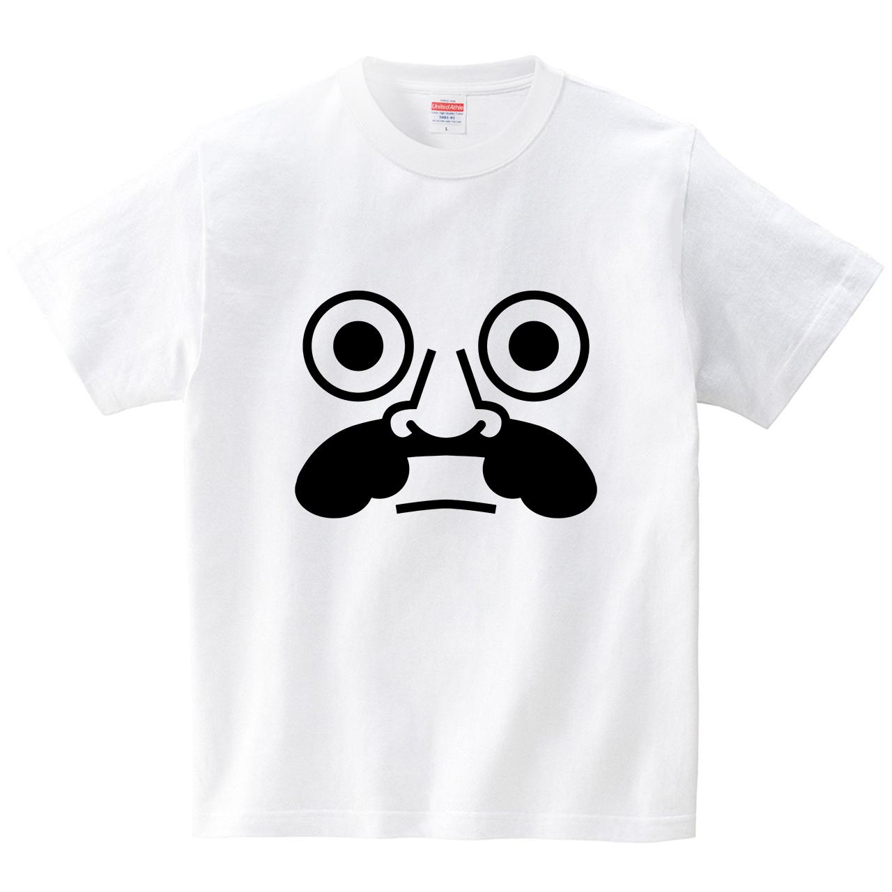 ひげおじさん(Tシャツ・ホワイト)(犬田猫三郎)