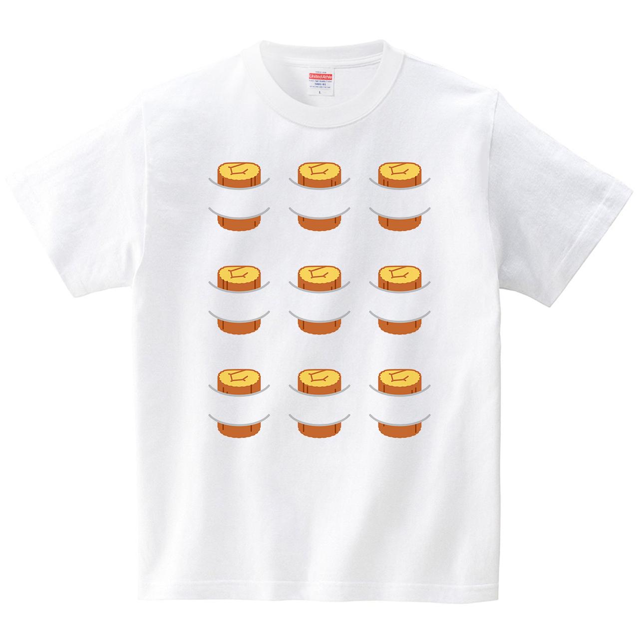 9本の伊達巻(Tシャツ・ホワイト)(オワリ)