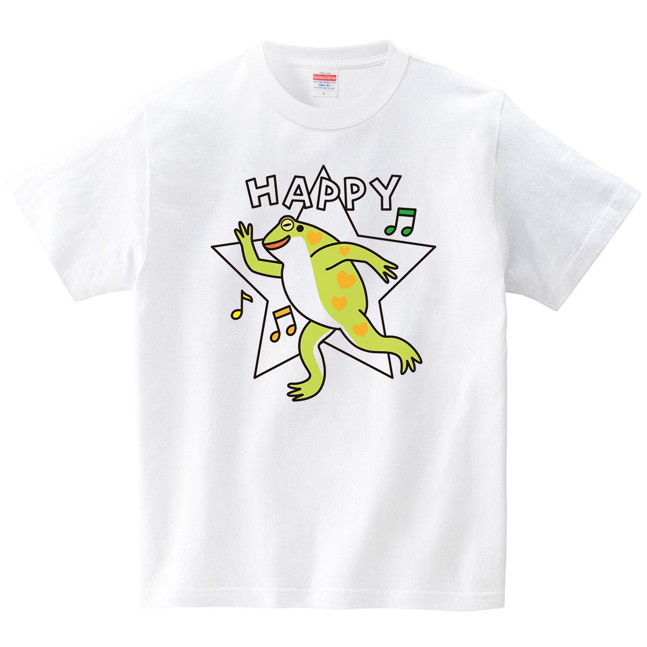 カエルハッピー(Tシャツ・ホワイト)(梅川紀美子)