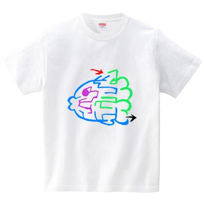 筆絵イラスト「さかなの迷路」(Tシャツ・ホワイト)(筆文字屋 みやT)