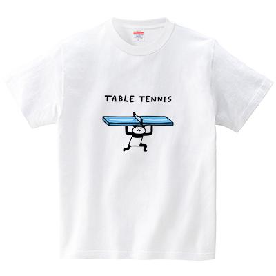 卓球台を支えるパンダ(Tシャツ・ホワイト)(オワリ)