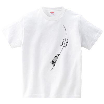 フェンシングのボディコード(Tシャツ・ホワイト)(オワリ)