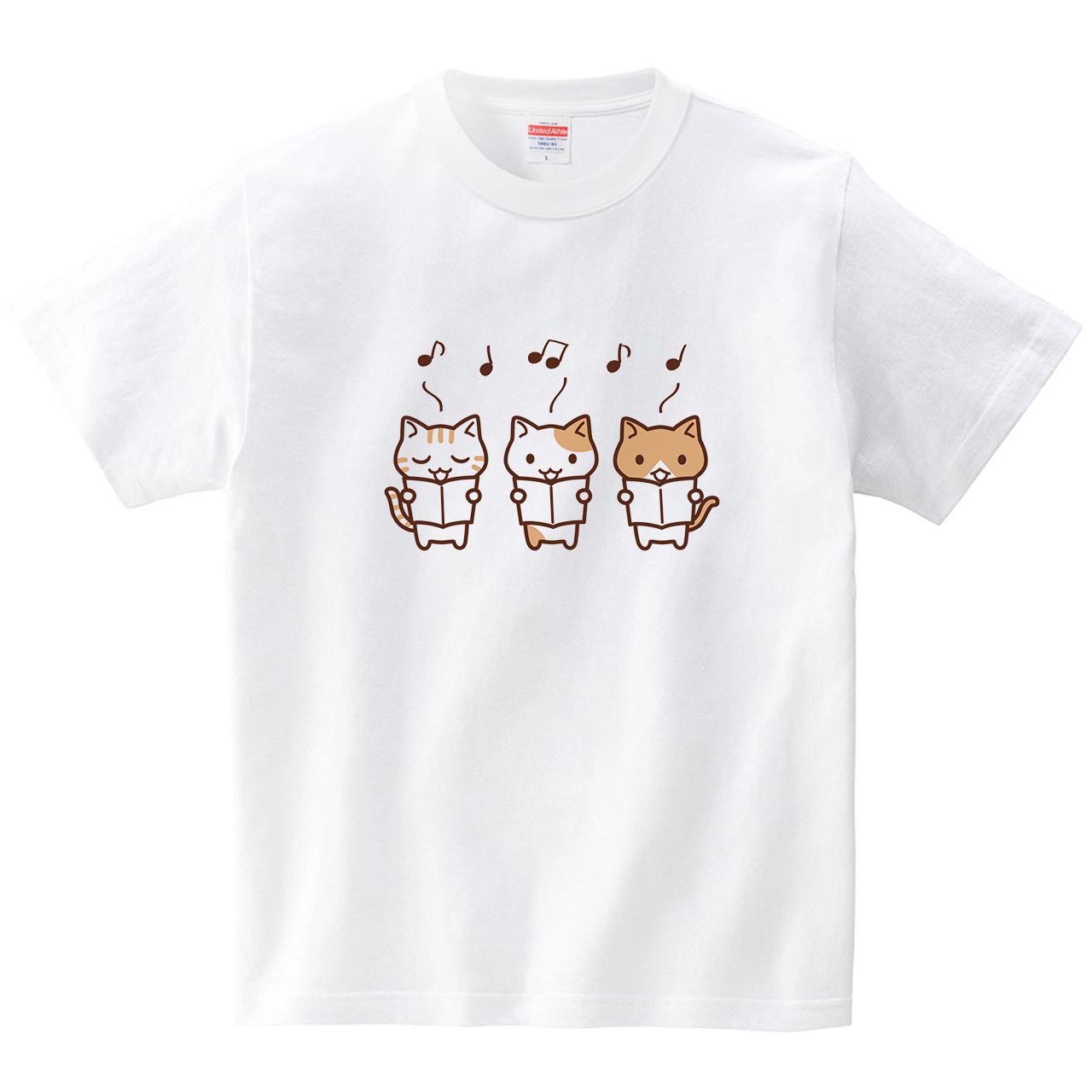 歌うにゃんず(Tシャツ・ホワイト)(あずき*)