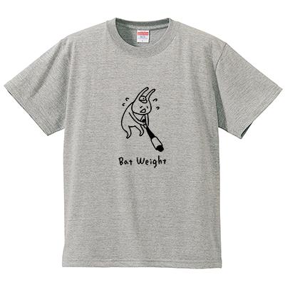 ウサギとバットウエイト(Tシャツ・ミックスグレー)(オワリ)