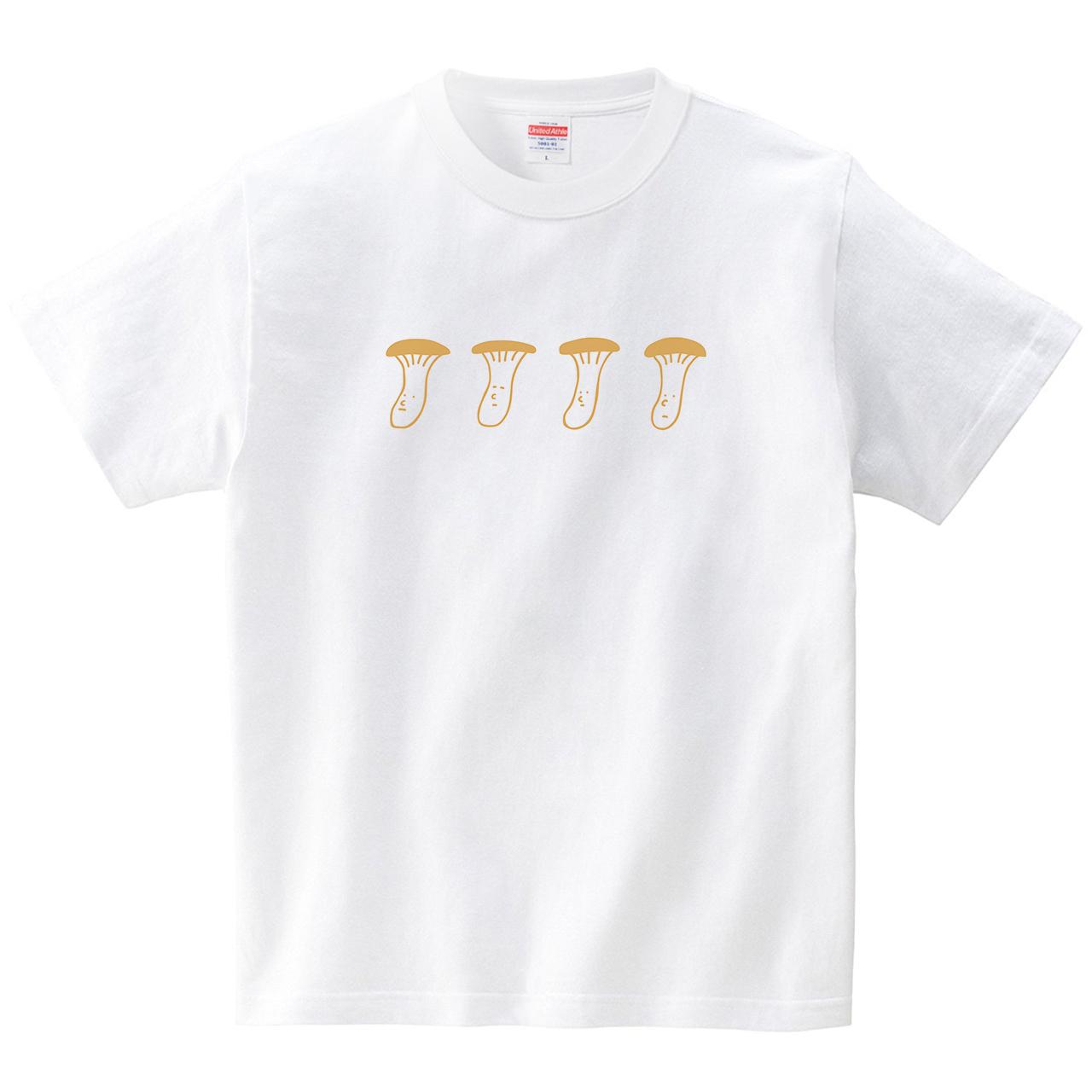 エリンギの列(Tシャツ・ホワイト)(オワリ)