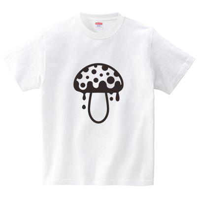 毒毒キノコ(Tシャツ・ホワイト)(犬田猫三郎)