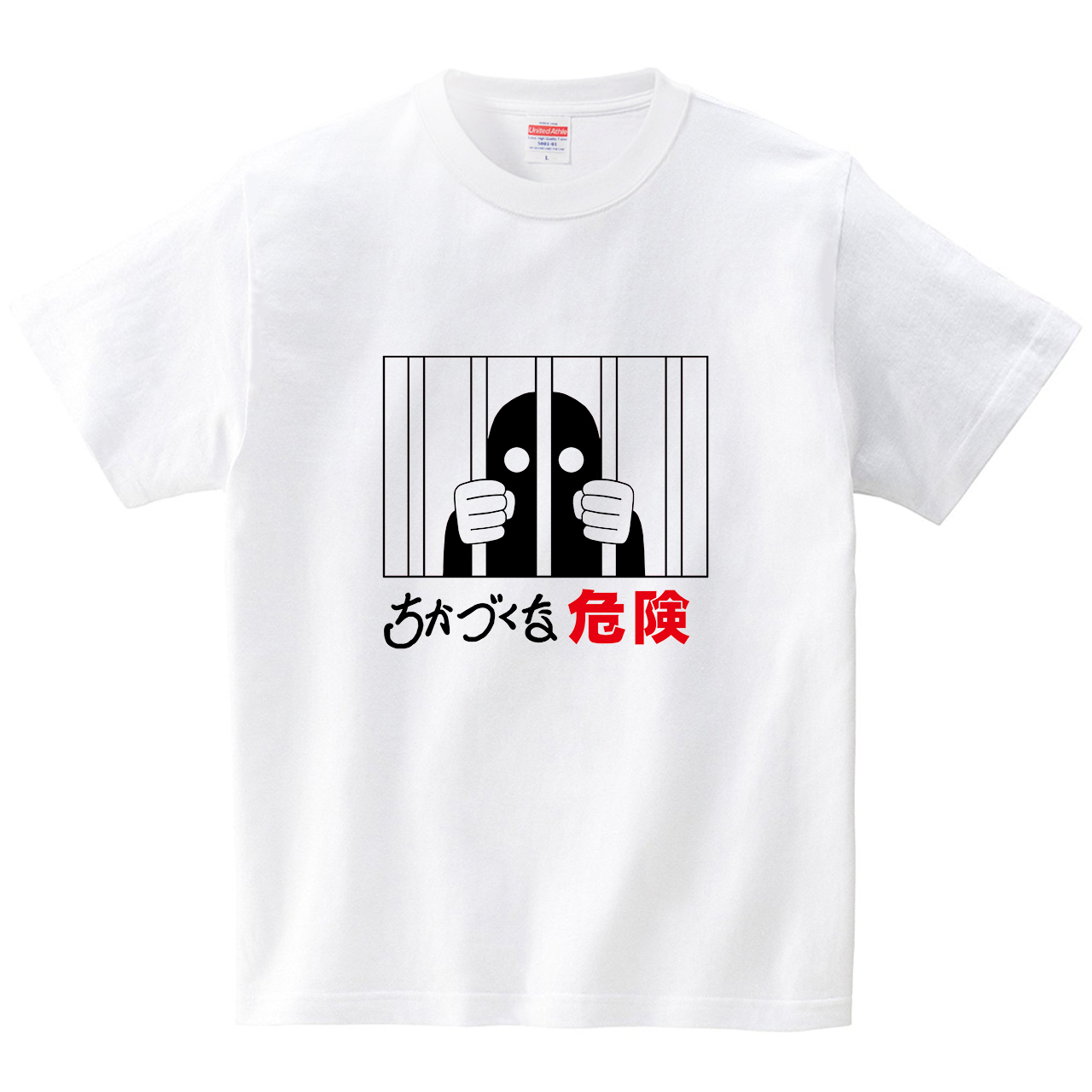 注意人物(Tシャツ・ホワイト)(ゆめの よう)