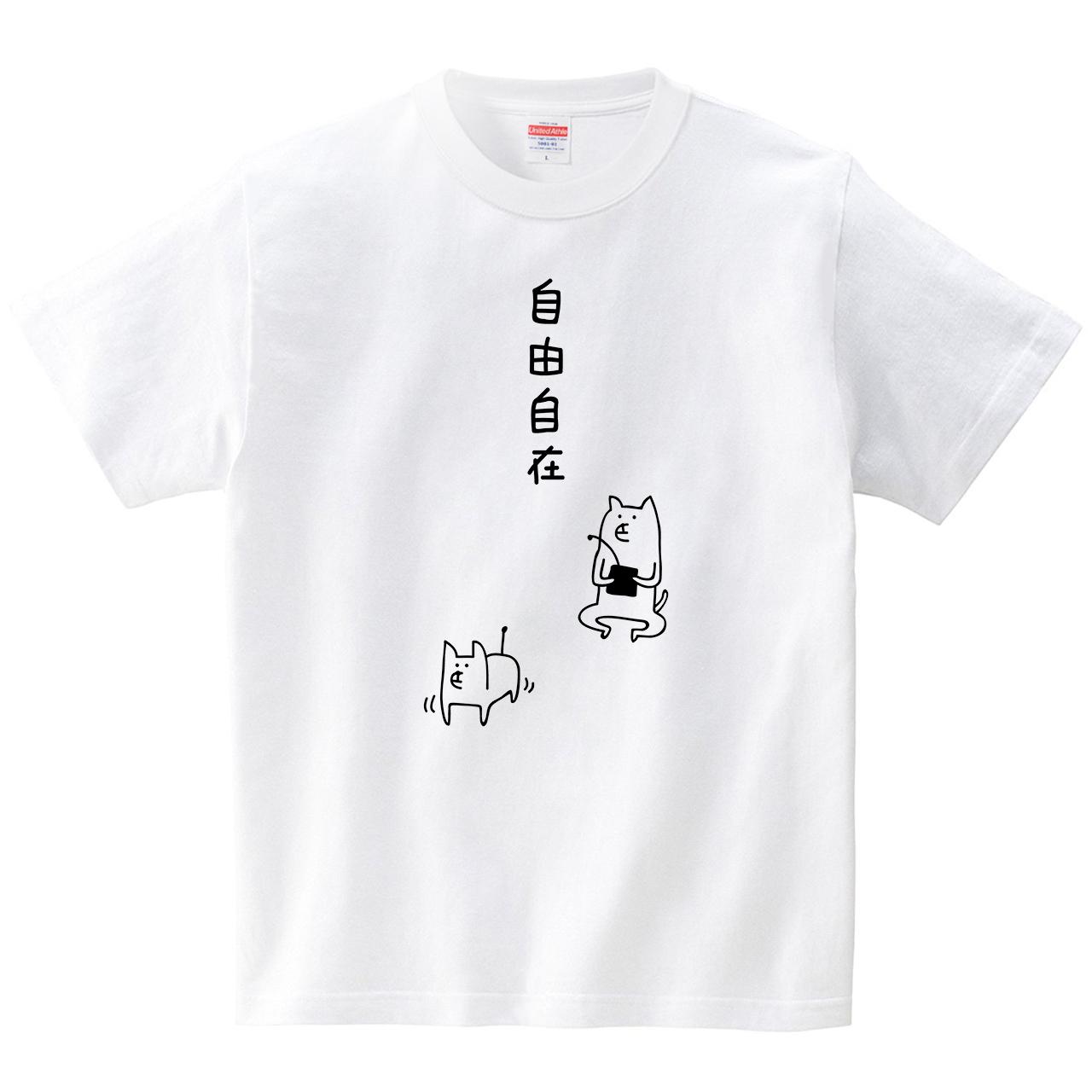 犬ラジコン(Tシャツ・ホワイト)(オワリ)