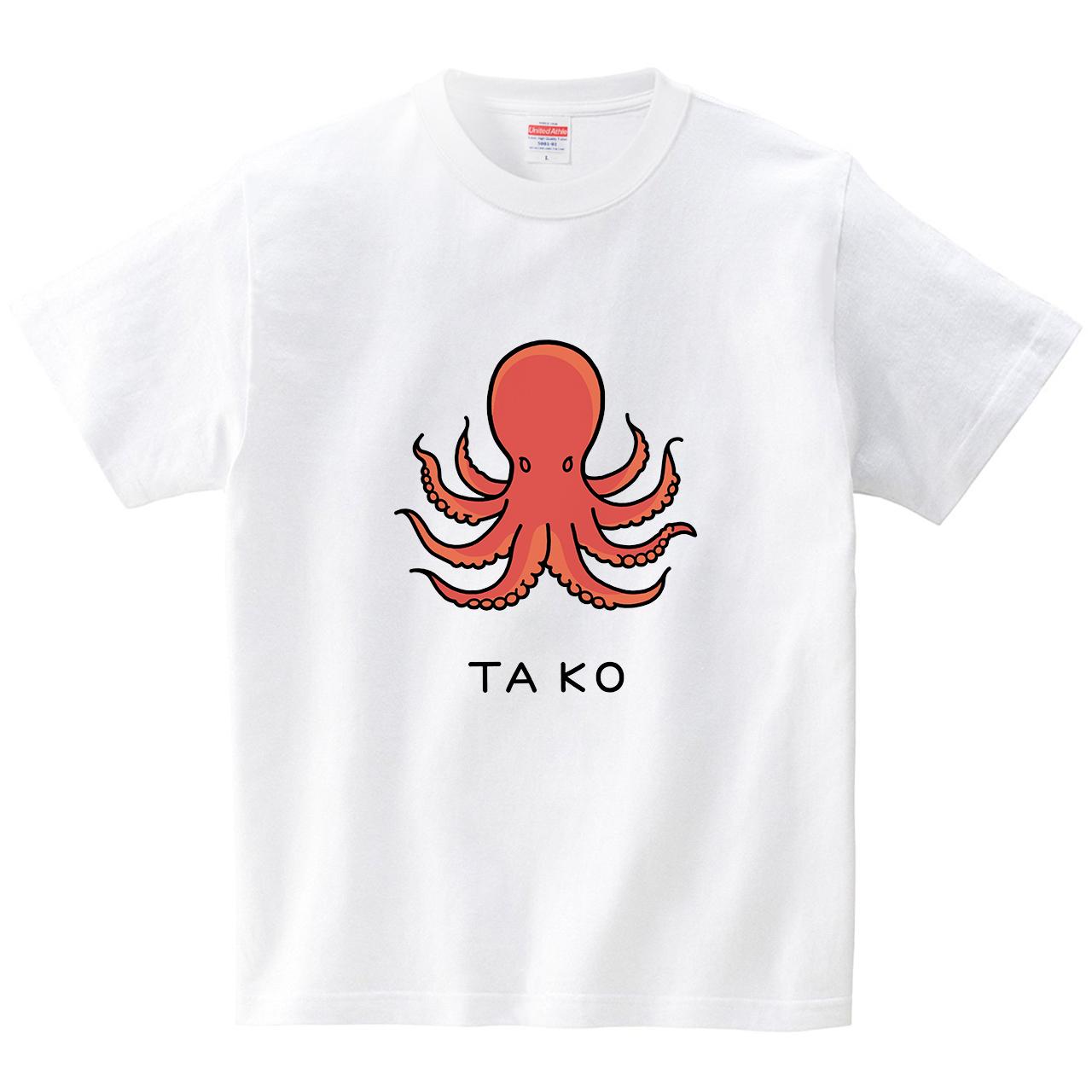 タコ(Tシャツ・ホワイト)(tsukamotojunko)
