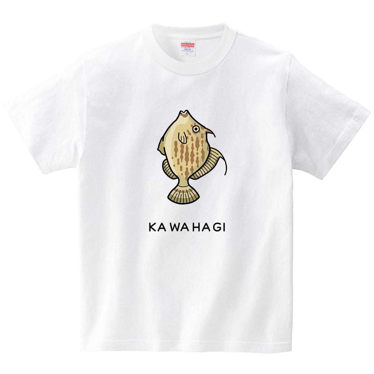 カワハギ(Tシャツ・ホワイト)(tsukamotojunko)