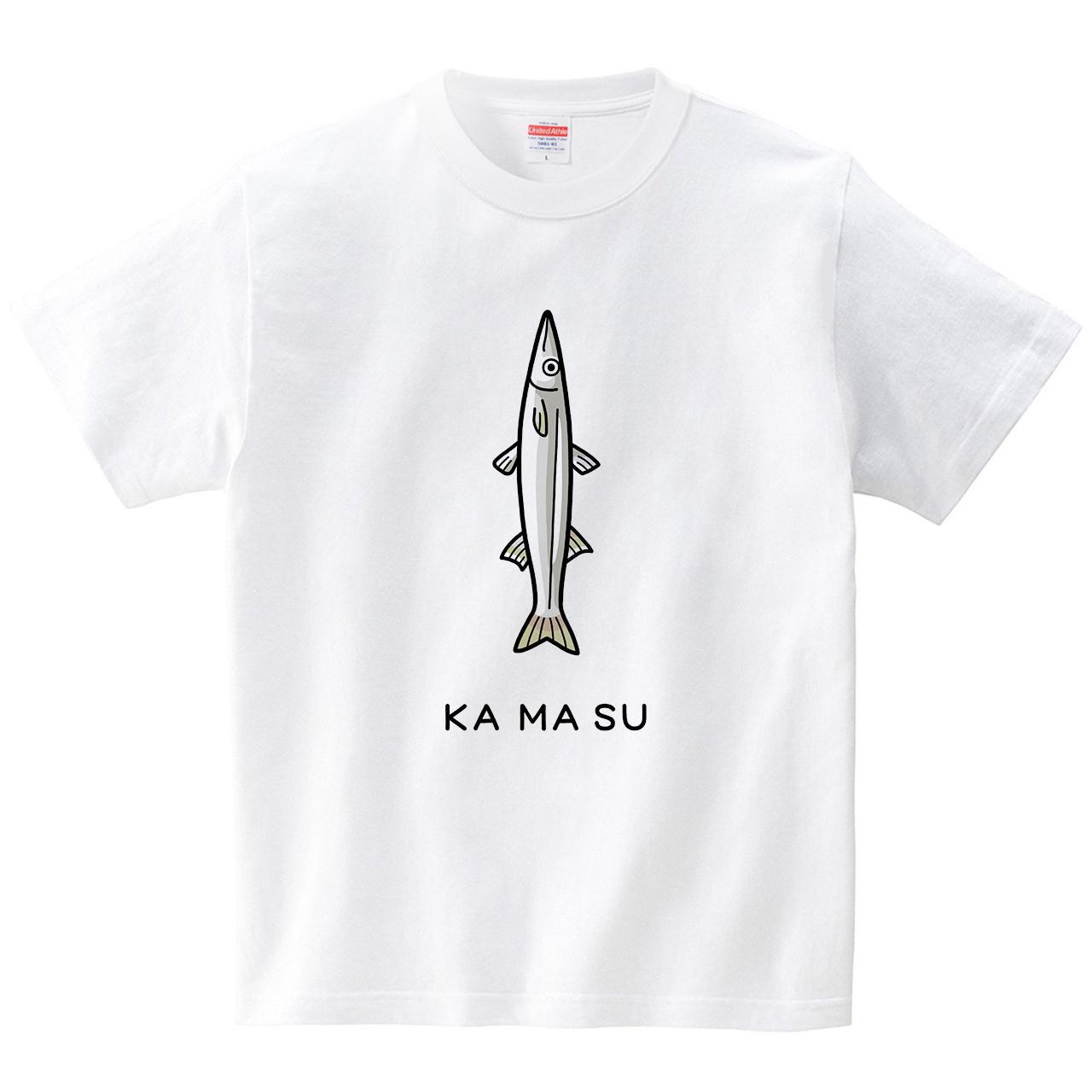 カマス(Tシャツ・ホワイト)(tsukamotojunko)