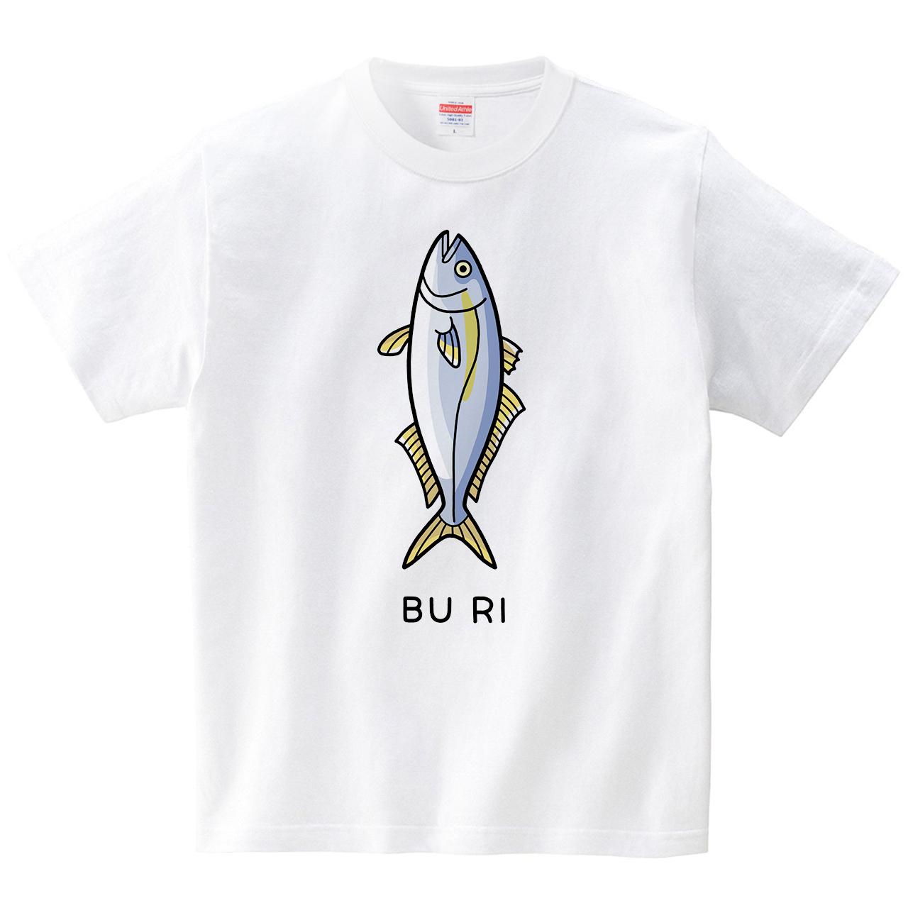 ブリ(Tシャツ・ホワイト)(tsukamotojunko)