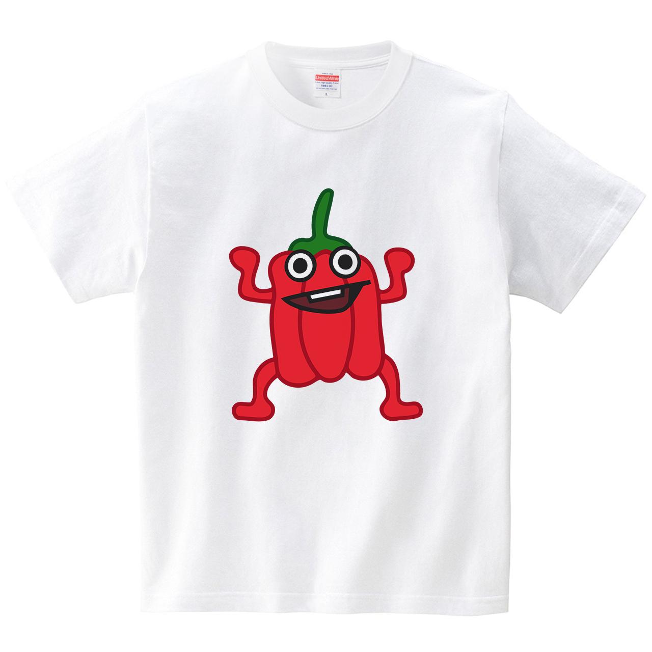 パプリカくん(Tシャツ・ホワイト)(犬田猫三郎)