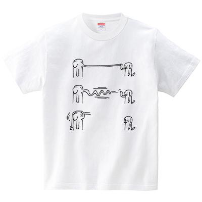 ゴムのようなゾウの鼻(Tシャツ・ホワイト)(オワリ)