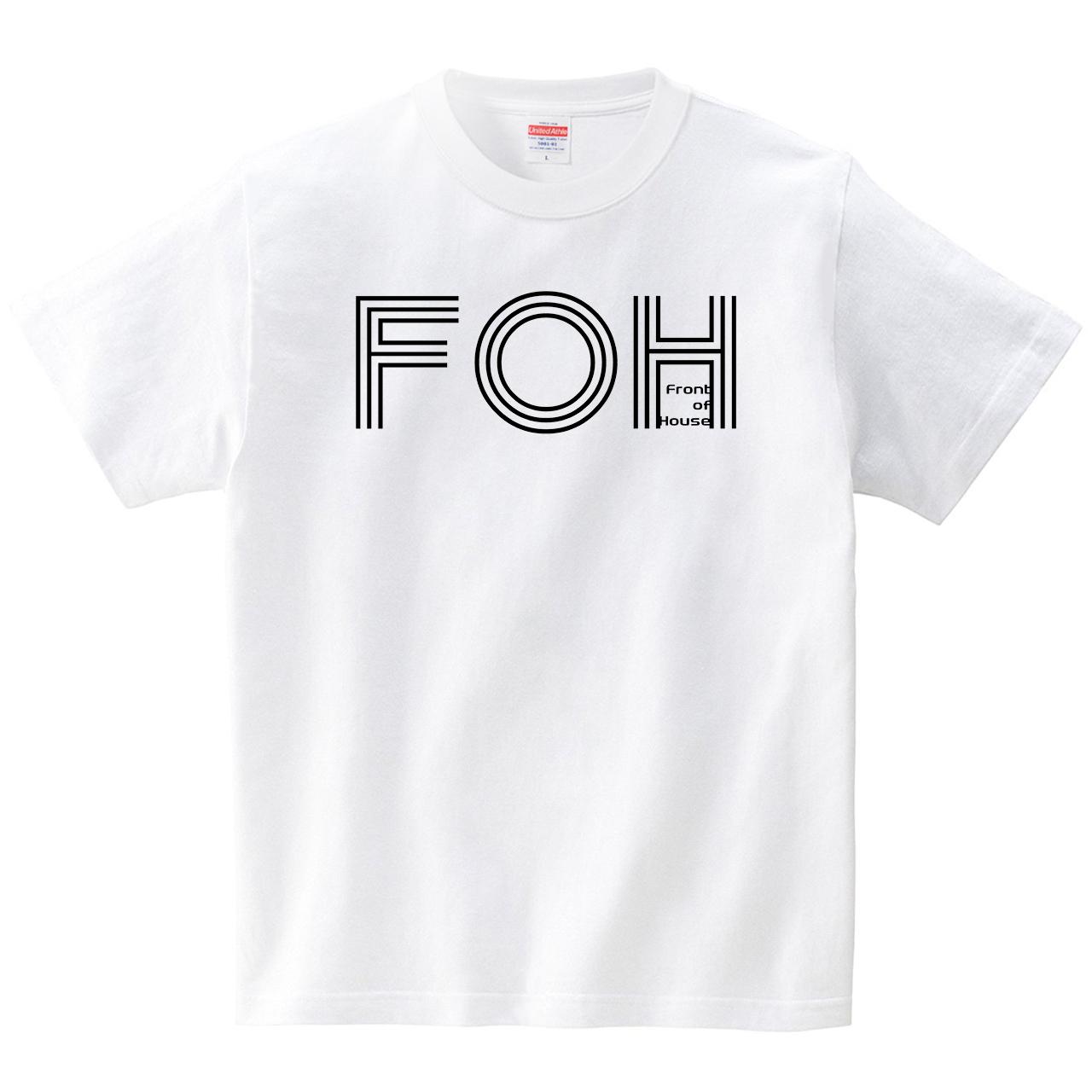 フロント・オブ・ハウス(Tシャツ・ホワイト)(オワリ)